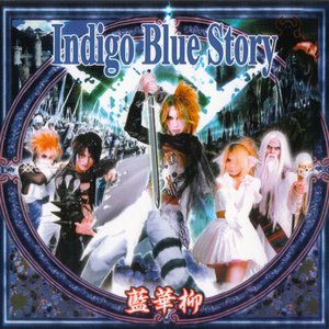 Image for 'Indigo Blue Story'