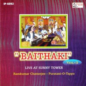 Image for 'Baithaki - Vol - 3 - Hashyarashathak'