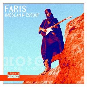 Image for 'Imeslan N Essouf (Algeria - Tuareg)'