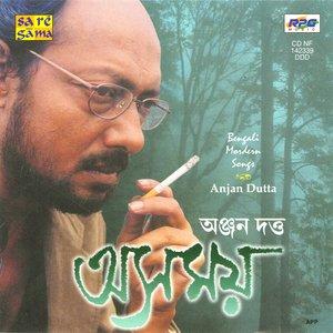 Image for 'Asamoy(Anjan Dutta)'