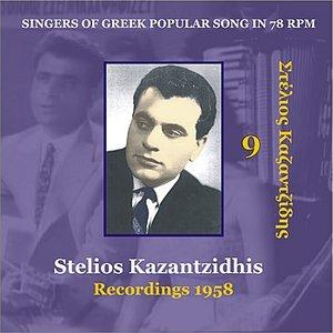 Image for 'Stelios Kazantzidis Vol. 9 / Singers of Greek Popular Song in 78 rpm'