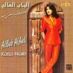 Image for 'Alou El Amar'