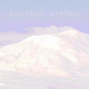 Image for 'Erebus EP'