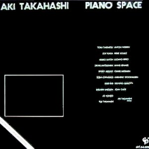 Image for 'Piano Space'
