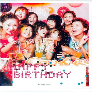 Image for 'Happy Birthday'