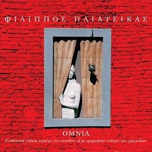 Image pour 'Omnia'