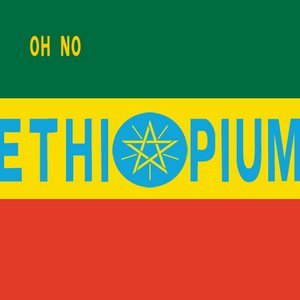 Image for 'Dr. No's Ethiopium'