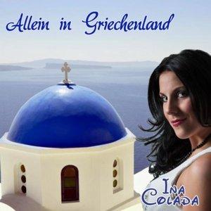 Image for 'Allein in Griechenland'