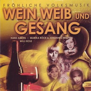 Image for 'Fröhliche Volksmusik-Wein, Weib und Gesang'