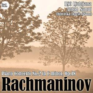 Image for 'Rachmaninov: Piano Concerto No.2 in C minor, Op.18'