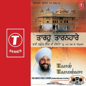 Image for 'Taaroh Taaranhaare'