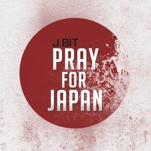 Bild för 'Pray for Japan'