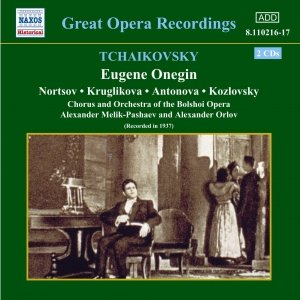 Image for 'TCHAIKOVSKY: Eugene Onegin (Bolshoi Opera)'