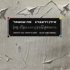 Image for 'יפו - Jaffa (instrumental)'