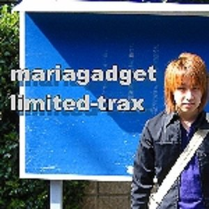 Image for 'Limited-Trax'