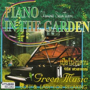Image for 'Piano In The Garden'