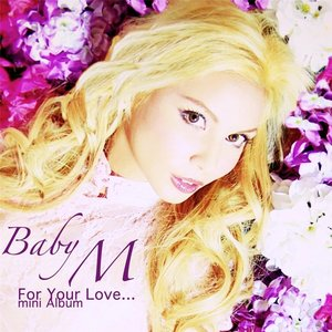 Image for 'For Your Love...'