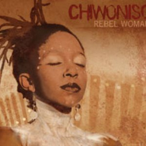 Image for 'Rebel Woman'