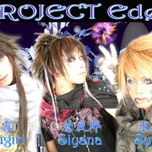 Image for 'PROJECT Eden'