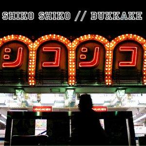 Imagen de 'Bukkake'
