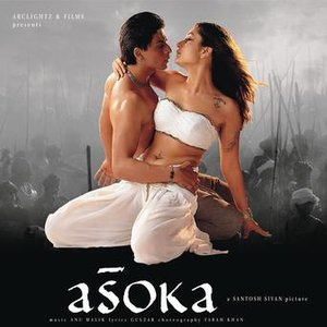 Image for 'Asoka'