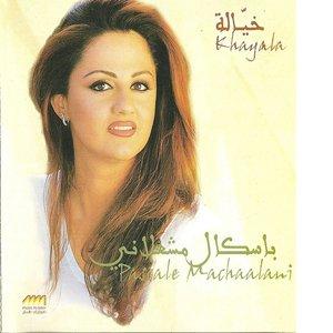 Image for 'Ya Tayr El Gharam'