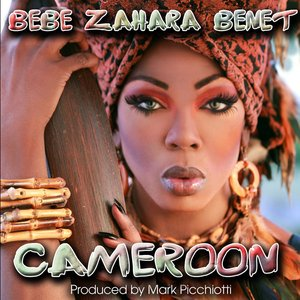 Image for 'Cameroon'