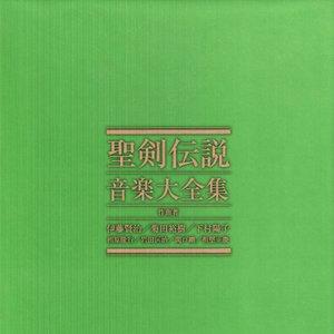 Imagen de 'Seiken Densetsu Music Complete Book'