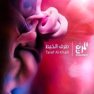 Image for 'Taraf Al Khait'