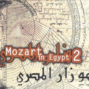 Imagem de 'Mozart In Egypt 2'