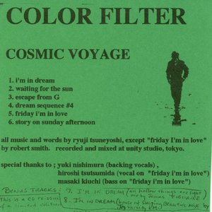 Image for 'Cosmic Voyage'