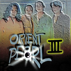 Image for 'Orient Pearl, Vol. 3'