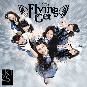 Image for 'Flying Get'