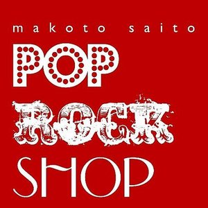 Image for 'Pop Rock Shop'