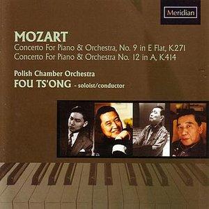 Image for 'Piano Concertos Nos. 9 & 12'