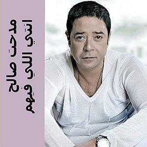 Bild für 'Enti Elli Feehom'