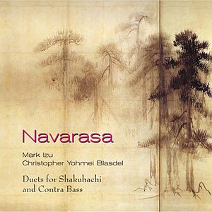 Image for 'Navarasa'