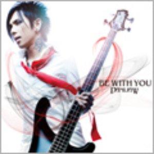 Bild für 'BE WITH YOU'