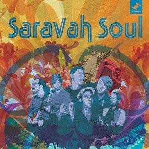 Imagem de 'Funk e Saravah'