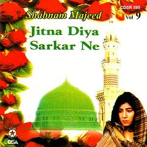 Image for 'Jitna Diya Sarkar Ne Vol 9'