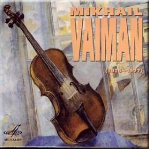 Image pour 'Mikhail Vaiman, Violin; Chamber Orchestra Of St. Petersburg Philharmony'