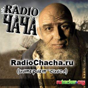 Image pour 'RadioChacha.ru'