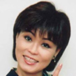 Bild für '大和田りつこ'