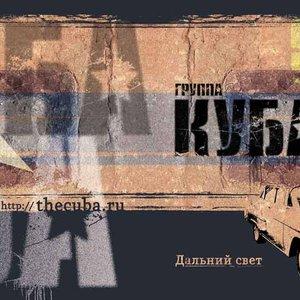 Bild för 'Зелноград- Столица(сингл 2008)'