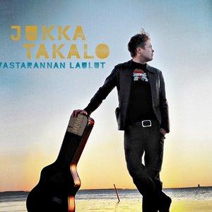 Image for 'Yhesä Me Hiihellää'
