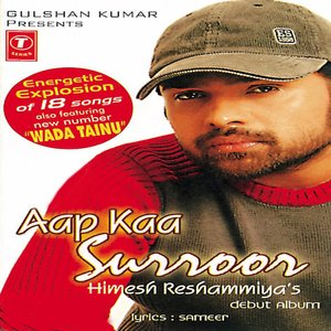 Image for 'Aap Kaa Surroor'