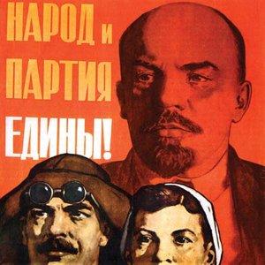 Bild för 'Choir and Orchestra of Soviet Radio, A. Gauk, cond.'