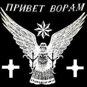 Image for 'Блатной Удар'