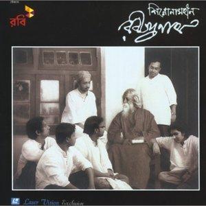 Image for 'Rabindranath'