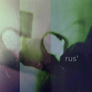 Изображение для 'rus''
